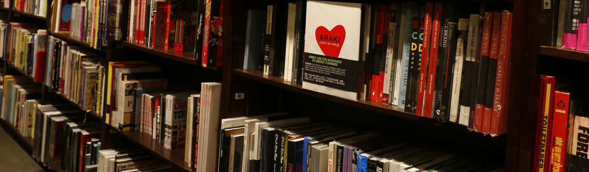 cropped-bookstore-1315560_1920-1.jpg
